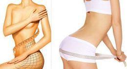 Акция «Скидка на программу похудения триактив плюс»