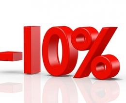 Скидка 10% при бронировании котеджа