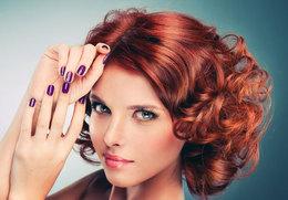 Красота и здоровье Cкидка 20% каждую субботу на парикмахерские услуги, маникюр и педикюр 27 мая, сб