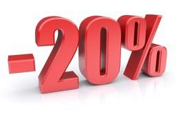 Скидка 20% на вынос