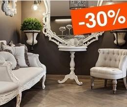 Распродажа с экспозиции мебели и аксессуаров
