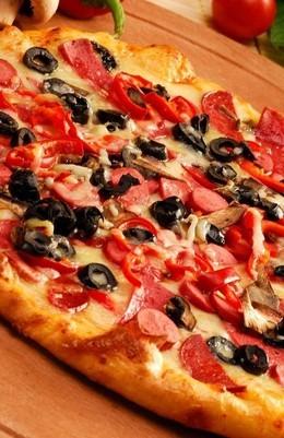 Скидка на пиццу до 35%
