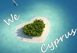 Горящие туры: Кипр