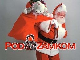 Акция «Почувствуй себя Дедом Морозом»