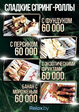 Акция «Новые весенние десерты»