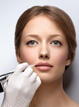 Красота и здоровье Скидка 40% на перманентный макияж, на вторую зону скидка 50% До 31 августа