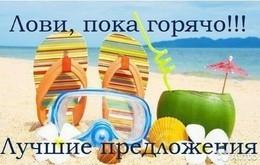 Болгария из Минска на 12 дней