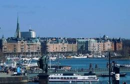 Акция на тур «Шведские забавы»