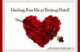 Специальное предложение «День Святого Валентина»