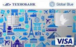 Акция «Лето вместе с карточкой Global Card»