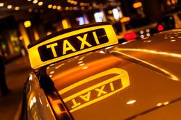 Туризм и отдых Акция «Такси до аэропорта в подарок» До 30 сентября