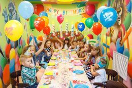 Акция «Комната на День рождения бесплатно»