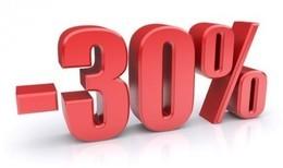 Скидка 30% на еду навынос