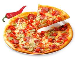 Акция «Бесплатная пицца»