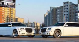 При заказе лимузина Chrysler 300C скидка  5%