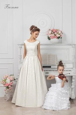 Скидки до 70% на свадебные платья