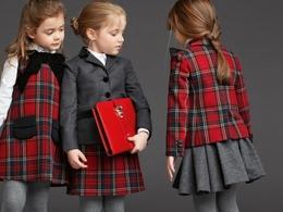Акция «Школьная форма и одежда для школы со скидкой в интернет - магазине»