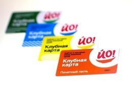 Клубные карты со скидкой до 20%