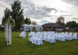 Кафе и рестораны Акция «Свадебная арка в подарок» До 31 марта