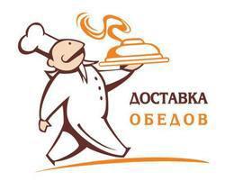 Акция на доставку обедов «Каждый десятый заказ в подарок»