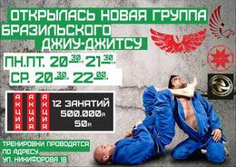 Акция «Стоимость первых десяти абонементов — 50 рублей»