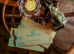 Акция  «Приобретая абонемент на услуги - получи карту VIP в подарок»