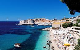 Туризм Скидки до 50% на раннее бронирование на Кипр До 1 июня