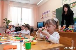 Скидки в образовательном центре