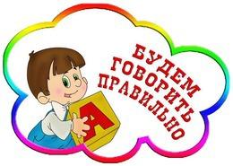 Скидка 50% на диагностику и консультацию в детском центре