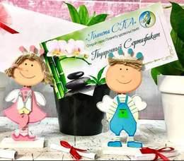 Красота и здоровье Акция «Ко Дню Святого Валентина–подарочные сертификаты на двоих» До 14 февраля
