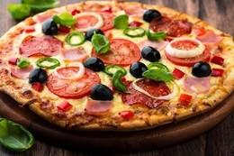 Специальная цена на пиццу