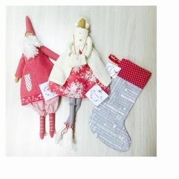 Рождественские и новогодние скидки до 20% на наборы для шитья и творчеств