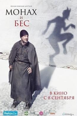 Акция «Билеты в кино от 1,75  руб.»
