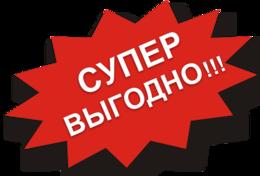 Сертификаты до 200.000 рублей за каждую 7-ую поездку