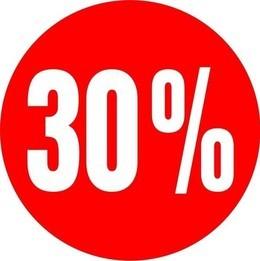 Скидка 30% в будние дни