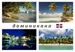 Доминикана. Последние горящие туры