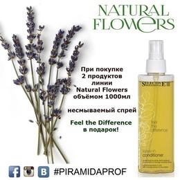 Акция «При покупке двух продуктов линии Natural Flowers - несмываемый спрей  в подарок!»