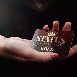 Развлечения Бесплатный вход по картам Gold, Platinum До 31 декабря