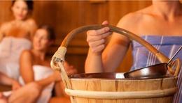 Акция «День рождения в бане»