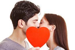 Скидка влюбленным 14% весь февраль