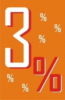 Скидка 3% при заказе через интернет - корзину