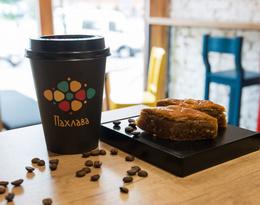 Скидка 10% для студентов в кофейне