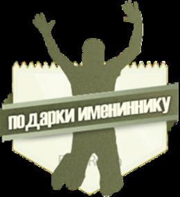 Развлечения Акция «Бесплатная игра для именинников» До 31 мая