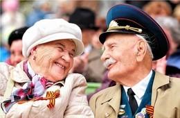 Скидка 20% на все услуги ветеранам