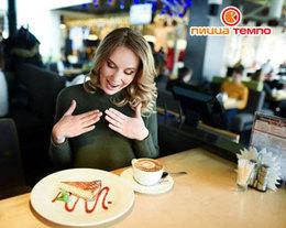 Кафе и рестораны Акция «Чизкейк всего за 1 копейку» До 28 февраля