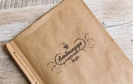 Акция «При единовременном заказе от 80,00 рублей гость получает карту постоянного клиента»
