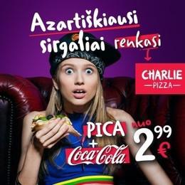 Акция «Пицца + Coca-Cola = специальная цена»