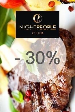 Скидка 30% на все меню в клубе-ресторане