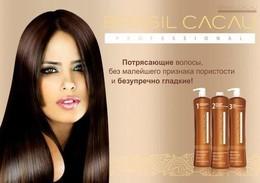 Скидка на выпрямление волос, прикорневой объем и восстановление волос до 20 %