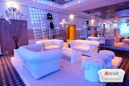 Акция «Назови кодовое слово Relax и получи скидку 10% на заказ мебели для своего мероприятия в течение ноября»